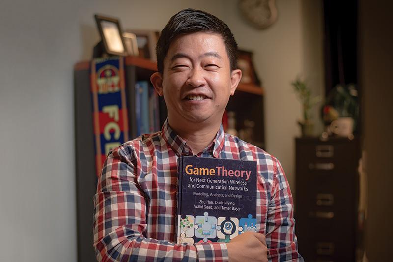 Zhu Han Chosen By IEEE For Kiyo Tomiyasu Award